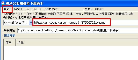 UnnamedQQScreenshot20131101130725.jpg